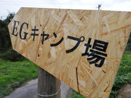 【大事なお知らせ】料金、利用体系の変更