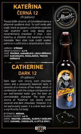 Katerina dark