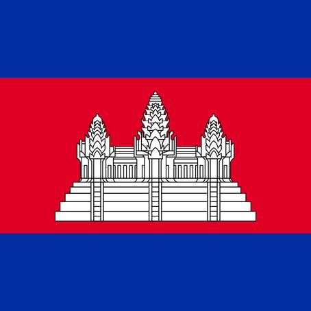Fotoexpedice Kambodža