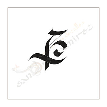 monograma capello zaldumbide.jpg