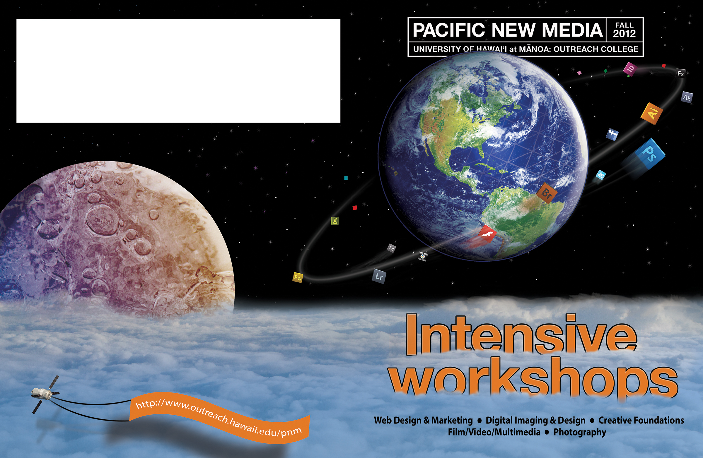 Pacific New Media Catalog Cover