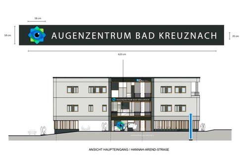 augenzentrum_badkreuznach_impressionen44