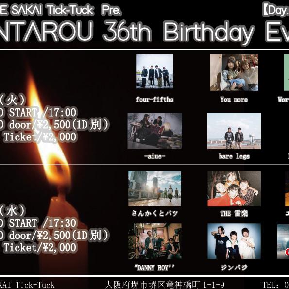 KENTAROU 36th Birthday Event Day.2