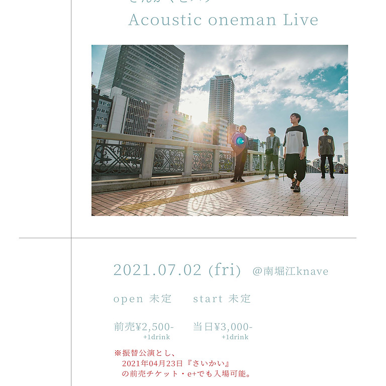 Acoustic Oneman Live
