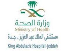الملك عبدالعزيز.jpg