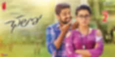 26-Naga-Shourya-Chalo-Movie-First-Look-U