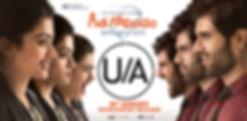 Geetha-Govindam-Movie-censored-with-UA-c
