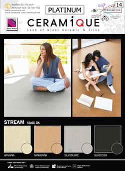 014 STREAM-01