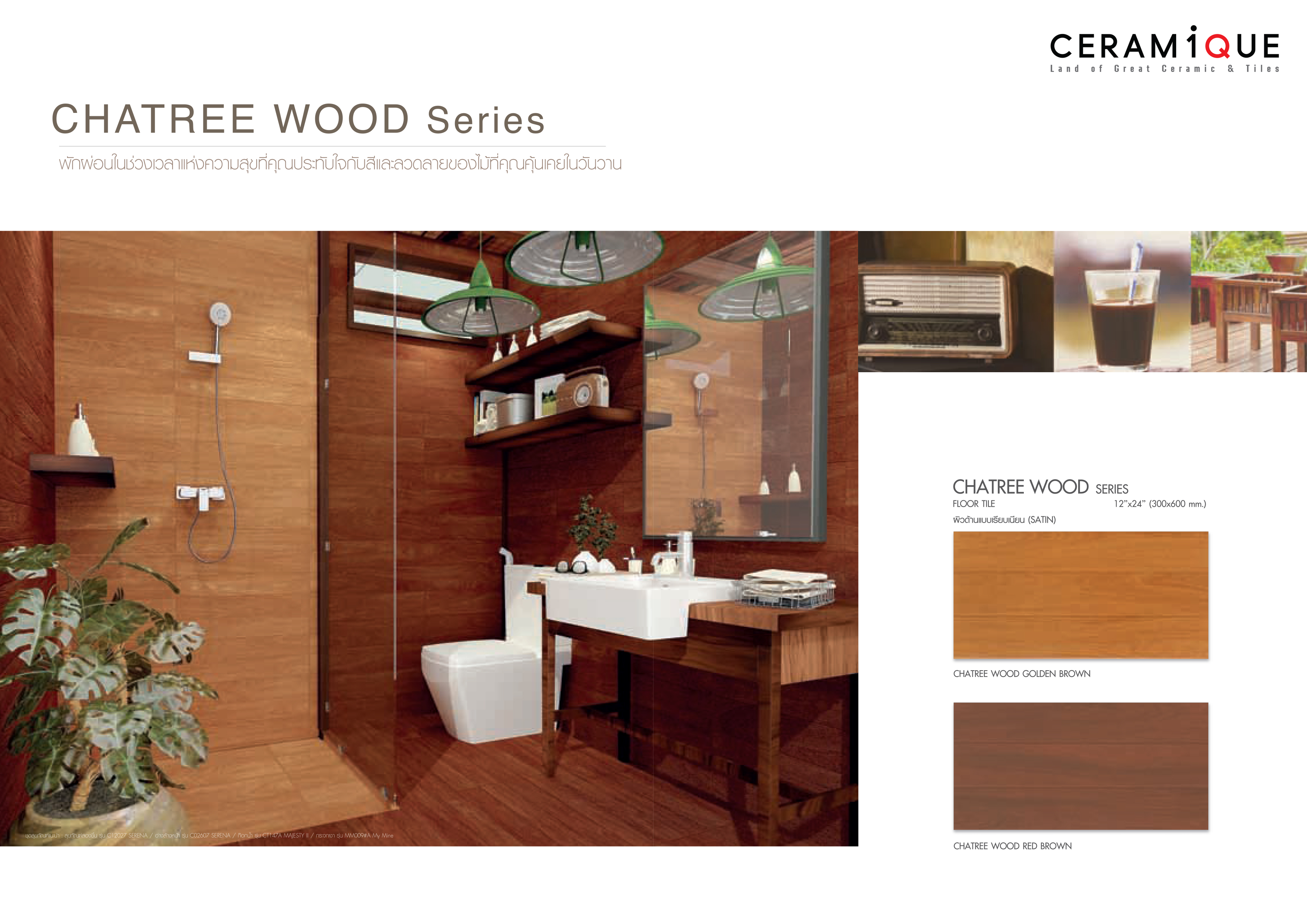 chatree wood