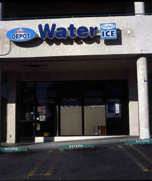 Water store