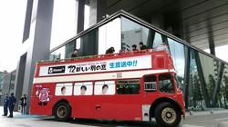 ロンドンバス テレビ収録