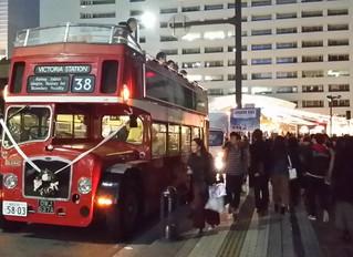 「ロンドンバス クルージングCDコンサート」を実施しました。