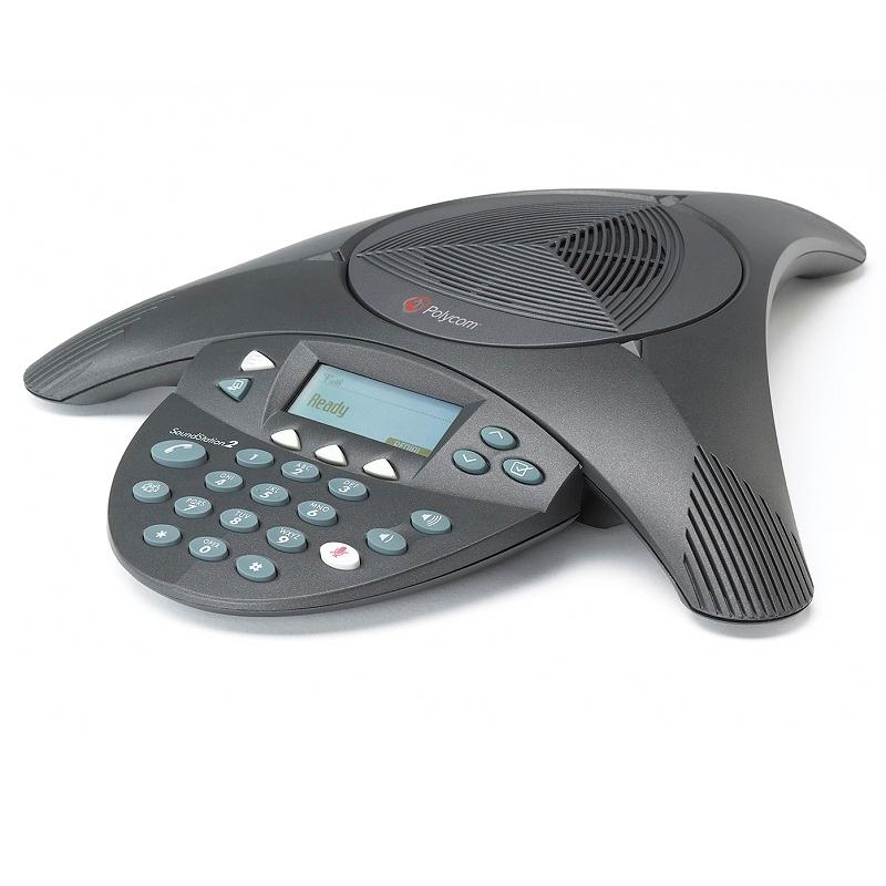 Polycom 2200-16000-001