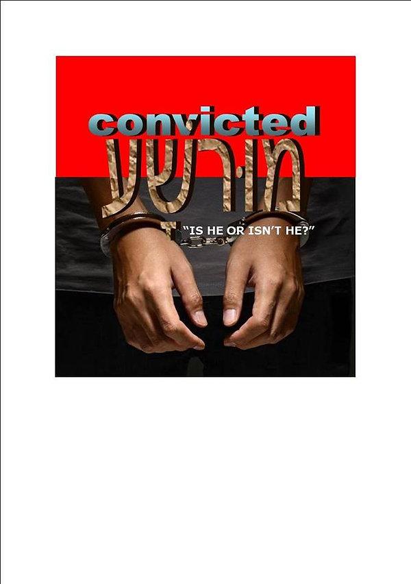 convicted.jpg