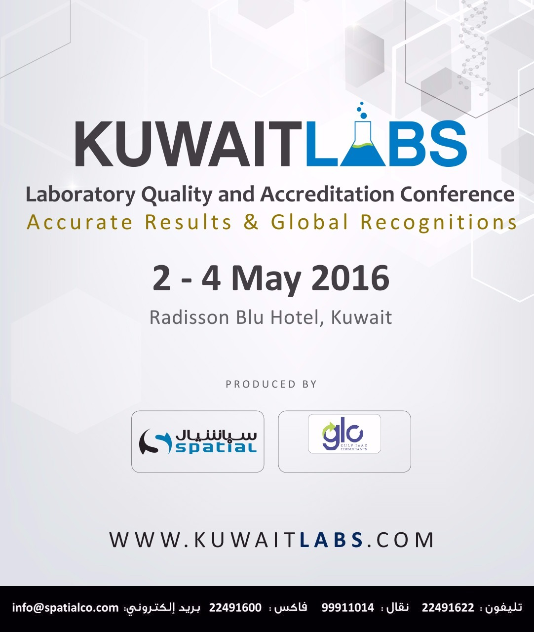 Kuwait Labs Conference 2016