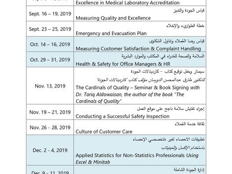 2019 Training & Seminar Schedule