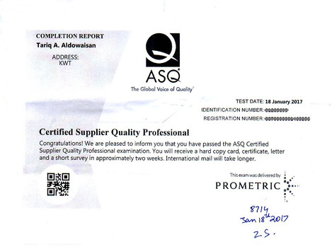 Certified Supplier Quality Professional (CSQP)