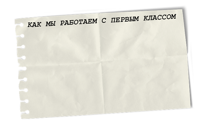 Белый Лист