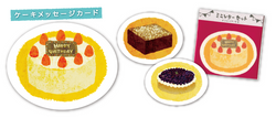 ケーキメッセージカード