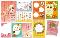 書籍「おしゃれにはなやぐ和モダン年賀状」2017