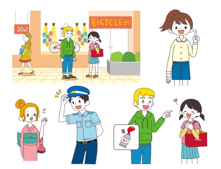 「小5英語がばっちり身につくレッスン」(Gakken)書籍・動画用イラス
