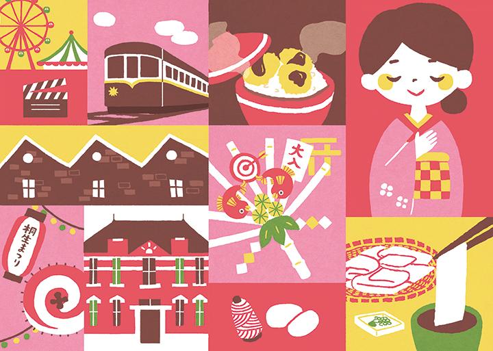 ゆうちょ「マチオモイカレンダー2019」