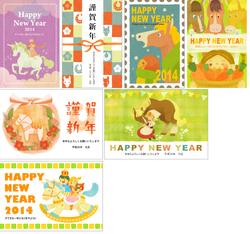 かわいいデザインおしゃれな年賀状2014」