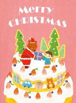 20210401クリスマス
