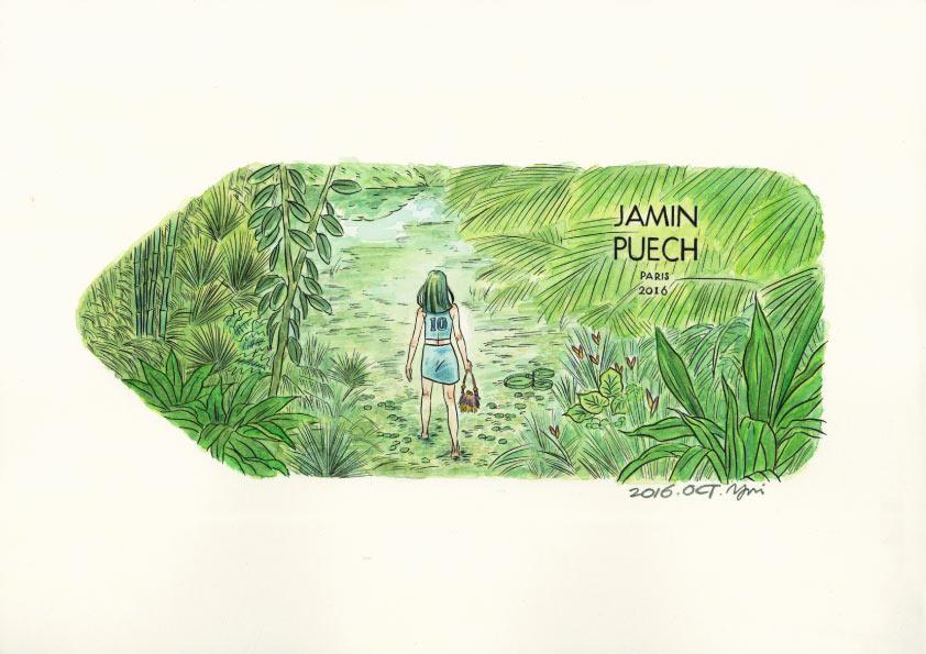 JAMIN PUECH 2016