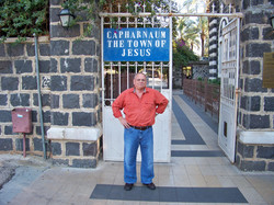 Capher Naum in Israel.