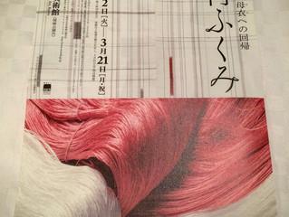 色鑑賞〜旅紀行2016.2 ②