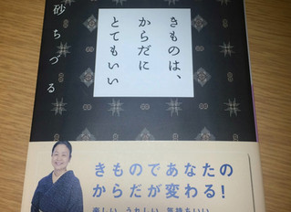 快挙の2冊