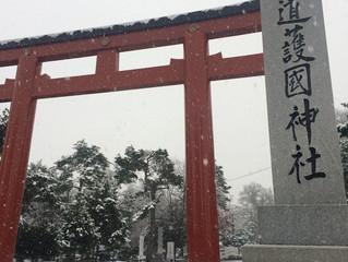 雪降る霜月にお茶会へ
