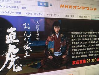 ネタバレ・閲覧注意の辻ヶ花