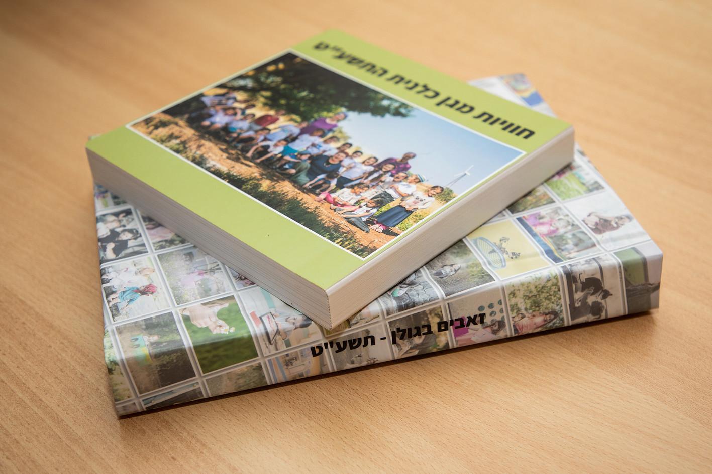 אלבום בכריכת ספר מודפסת ואלבום בוק.