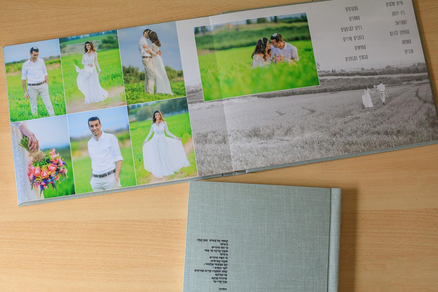 אלבום חתונה.