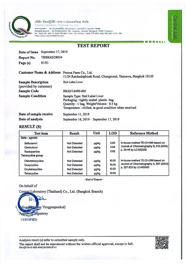 test report red label liver