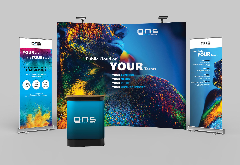 GNS Branding