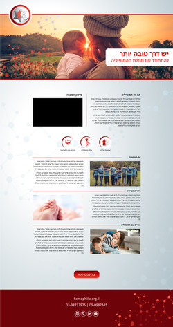 Landing Page for Roche