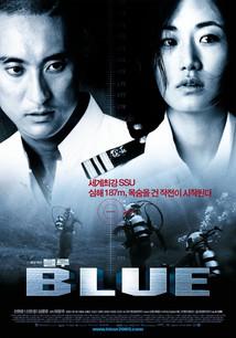 BLUE | 105 min