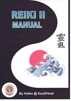 SCAN REIKI II COVER.JPG