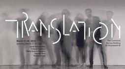Visuel Translation.jpg