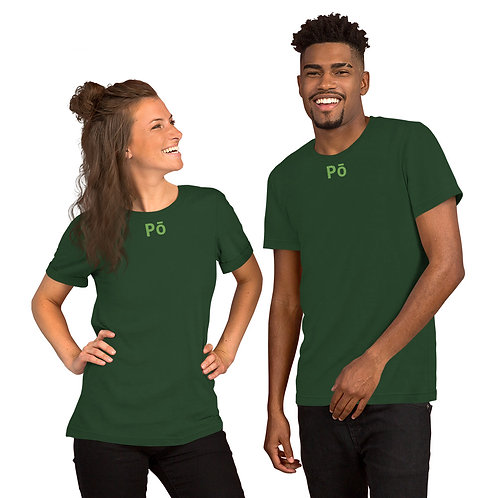 Short-Sleeve Unisex T-Shirt - Green