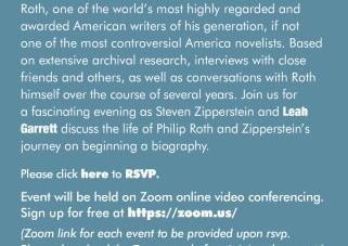 Steven Zipperstein To Discuss His Forthcoming Biography of Philip Roth