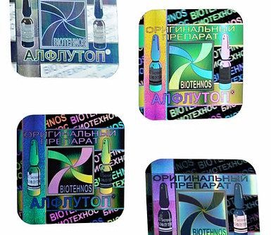 Holographic labels to battle counterfeiters
