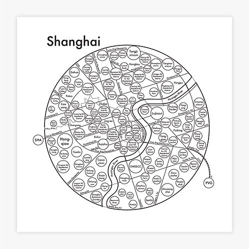 Shanghai Letterpress Print