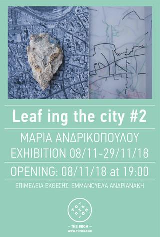 Maria Andrikopoulou Ekthesi The Room_FB.