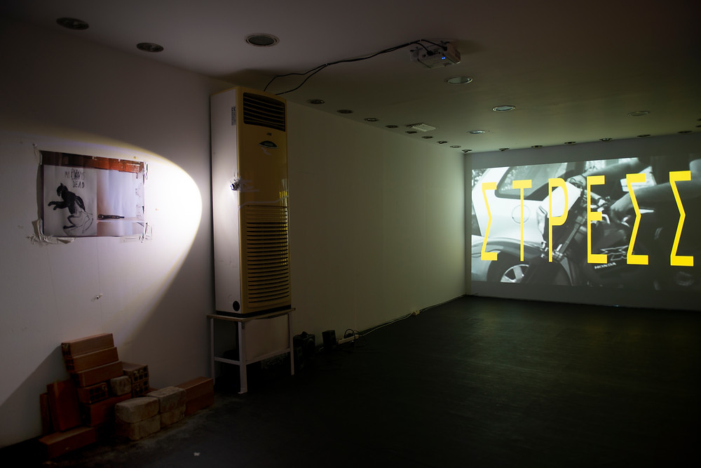 ΣΤΡΕΣΣ,video projection on wall,2018(left,nikoletta's angelidou installation.)