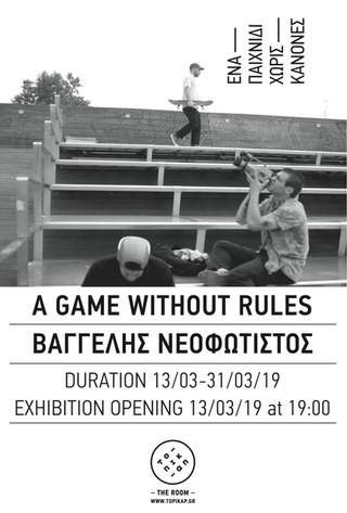 Neofotistos Ekthesi The Room_FB.jpg