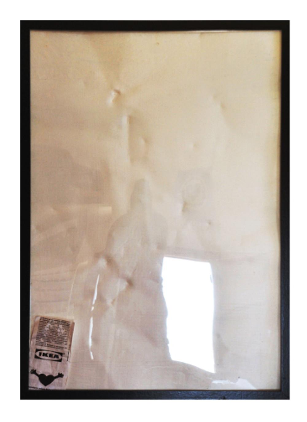 Προσοχή! μη του αφήσετε σημάδια, 50 Χ 70 cm, λαμαρίνα, αστάρι, κορνίζα ΙΚΕΑ, 2017